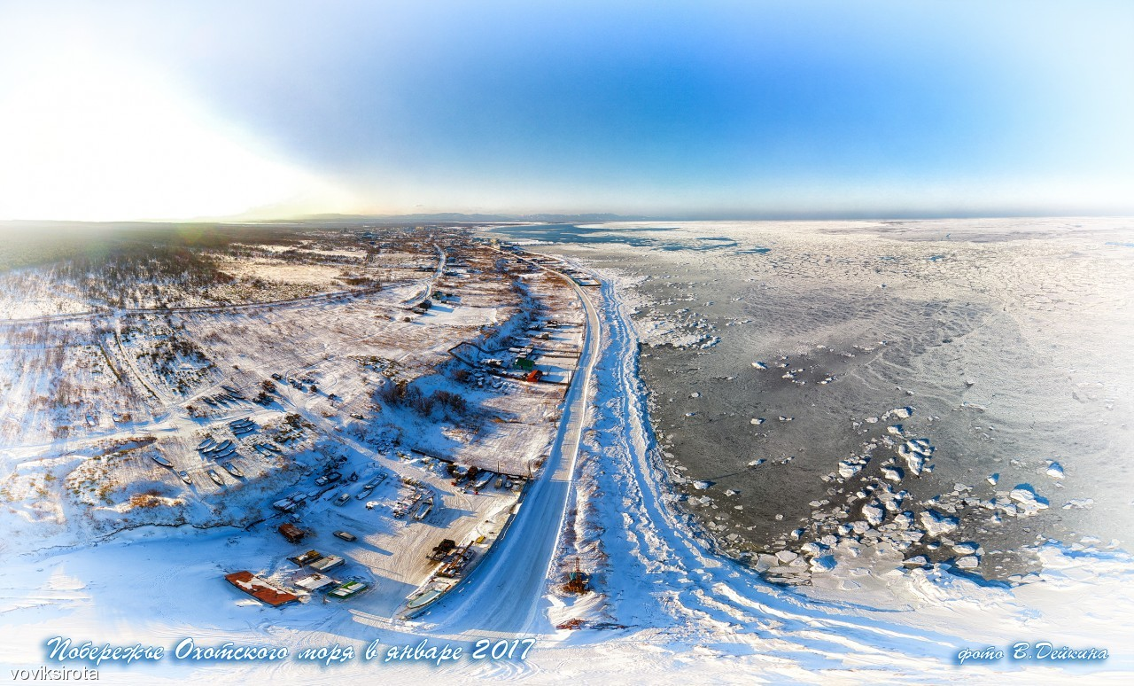 voviksirota: Побережье Охотского моря 2017