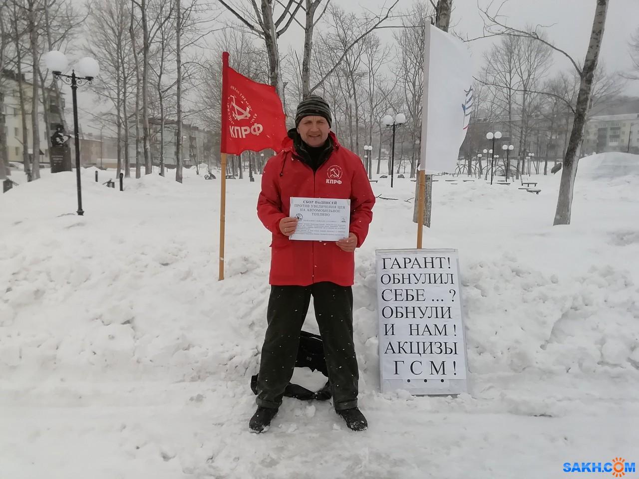 Сергей.М: ПИКЕТ 21.03. 2020 г.