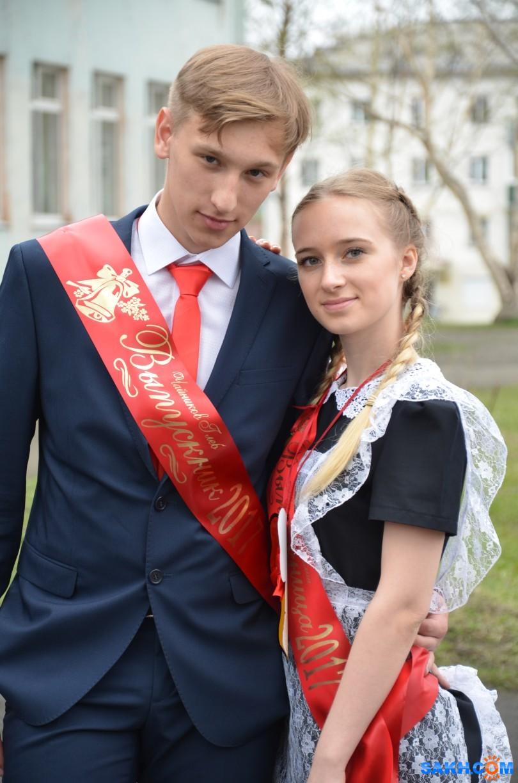 VladimV: PVV_1598