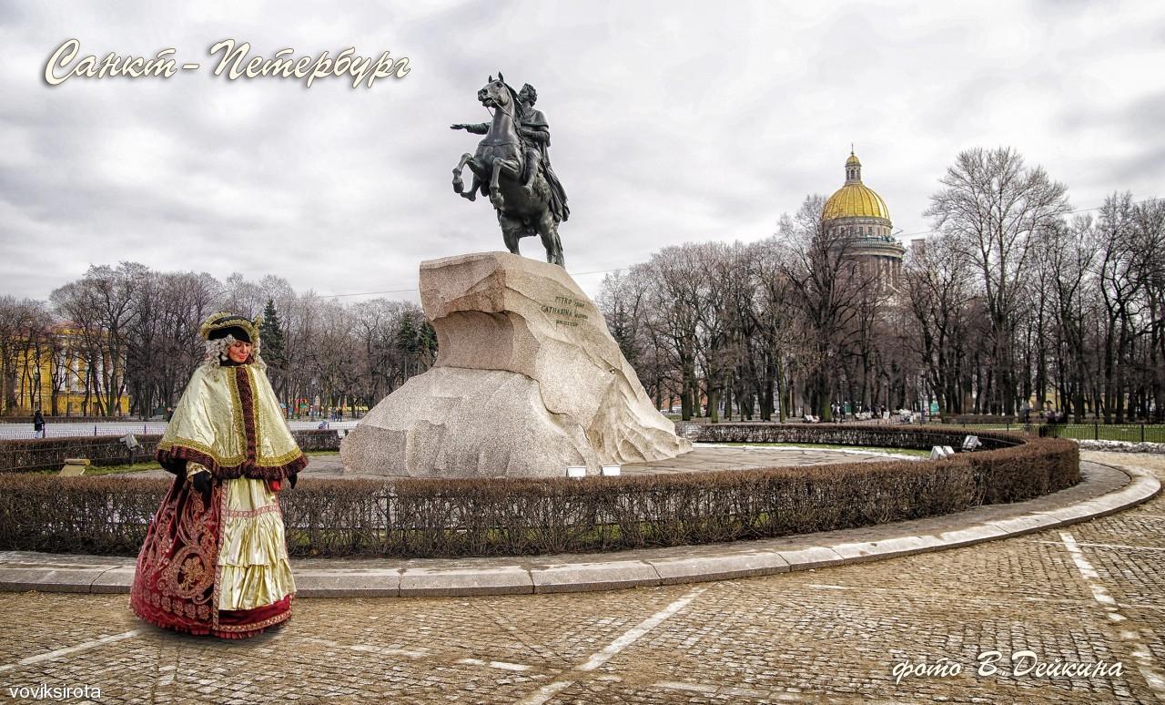 voviksirota: Санкт-Петербург