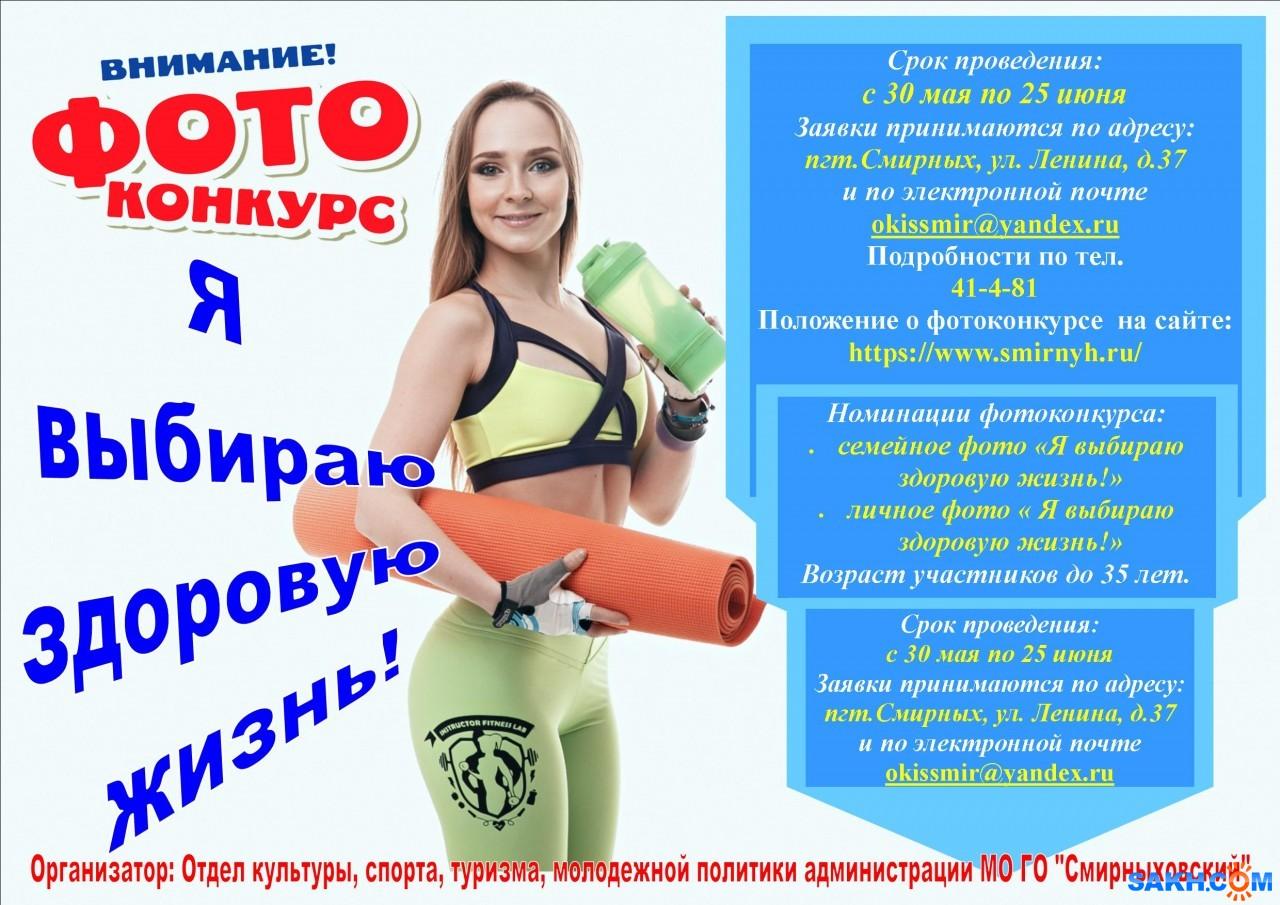 душенька: Я выбираю здоровую жизнь!