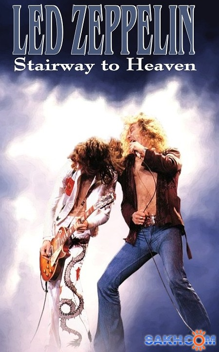 after a time and stairway to heaven In july, after page and robert plant were victorious in the copyright infringement case, page wrote on facebook, a few weeks have passed since the judgement of the 'stairway to heaven' case in los angeles, with the jury reaching a unanimous decision in a remarkably short time.