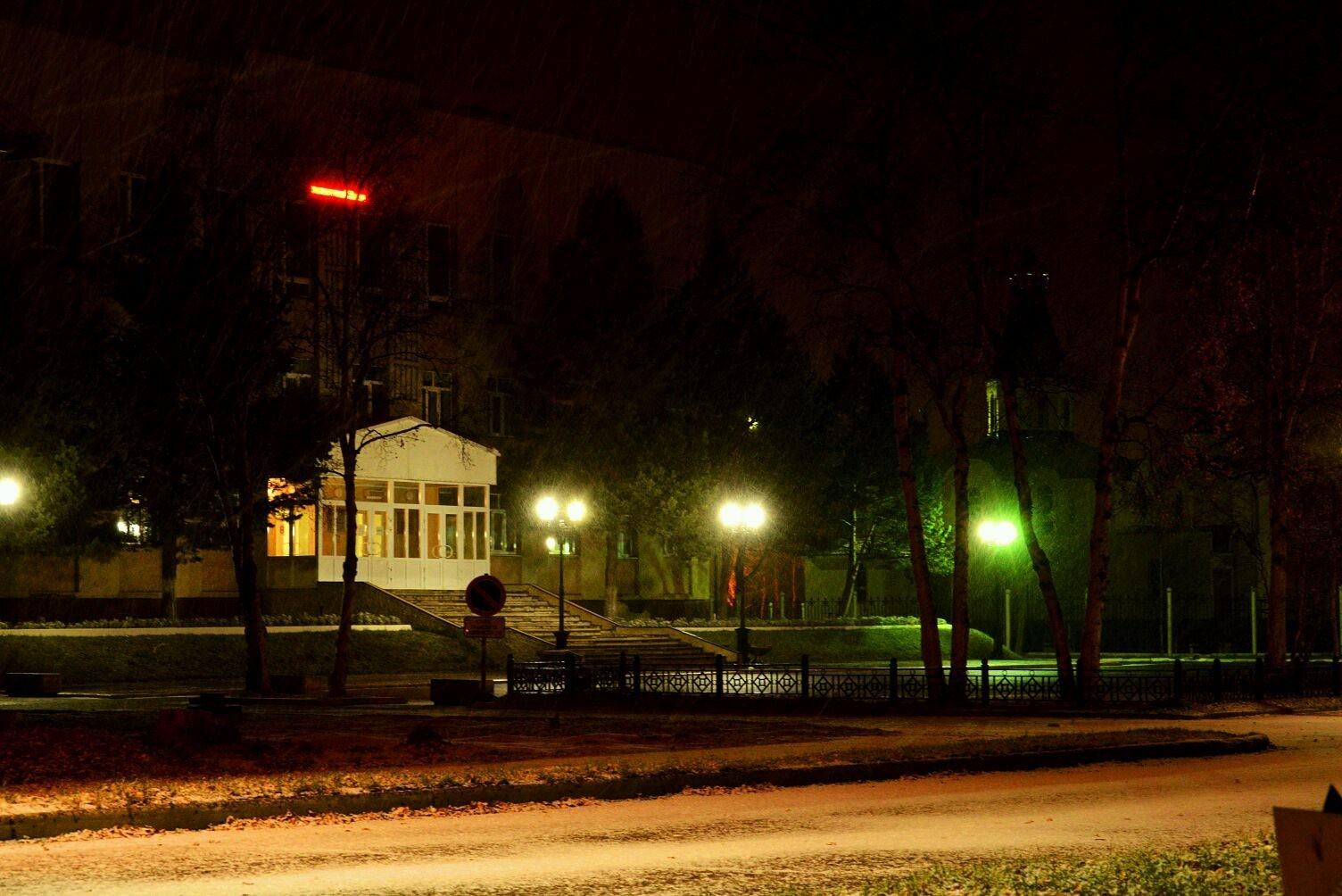 КЕС: Ночь. Центр.