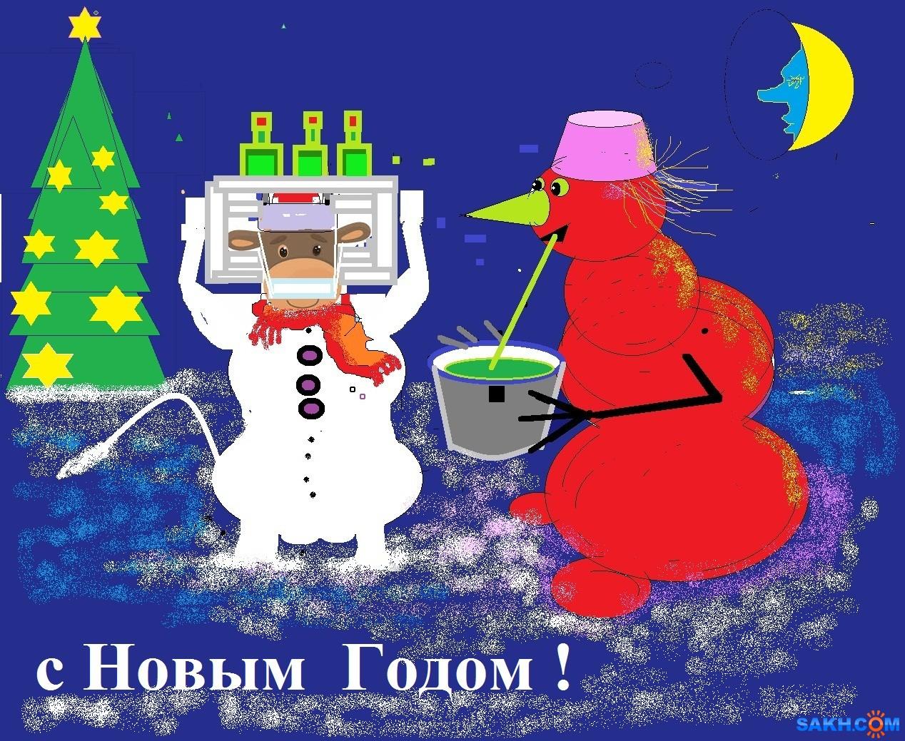 MRAK: всем по хвойному напитку и с Новым Годом!