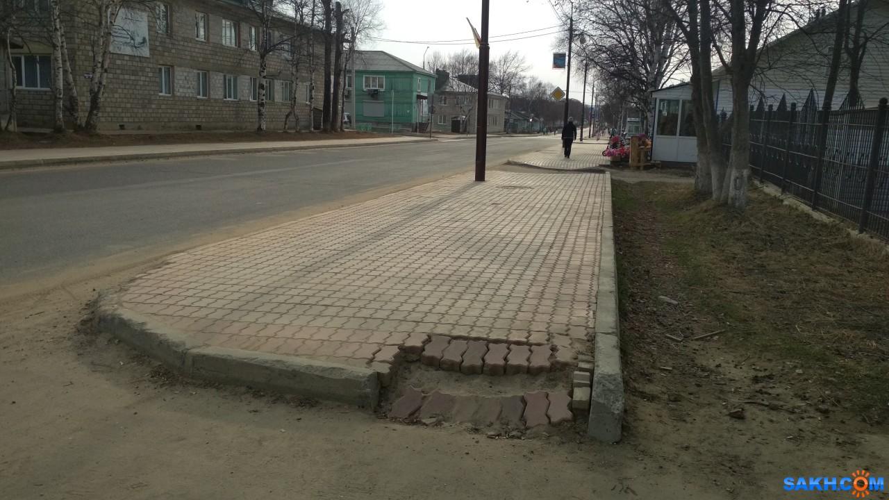 Sayrex: ул.Советская