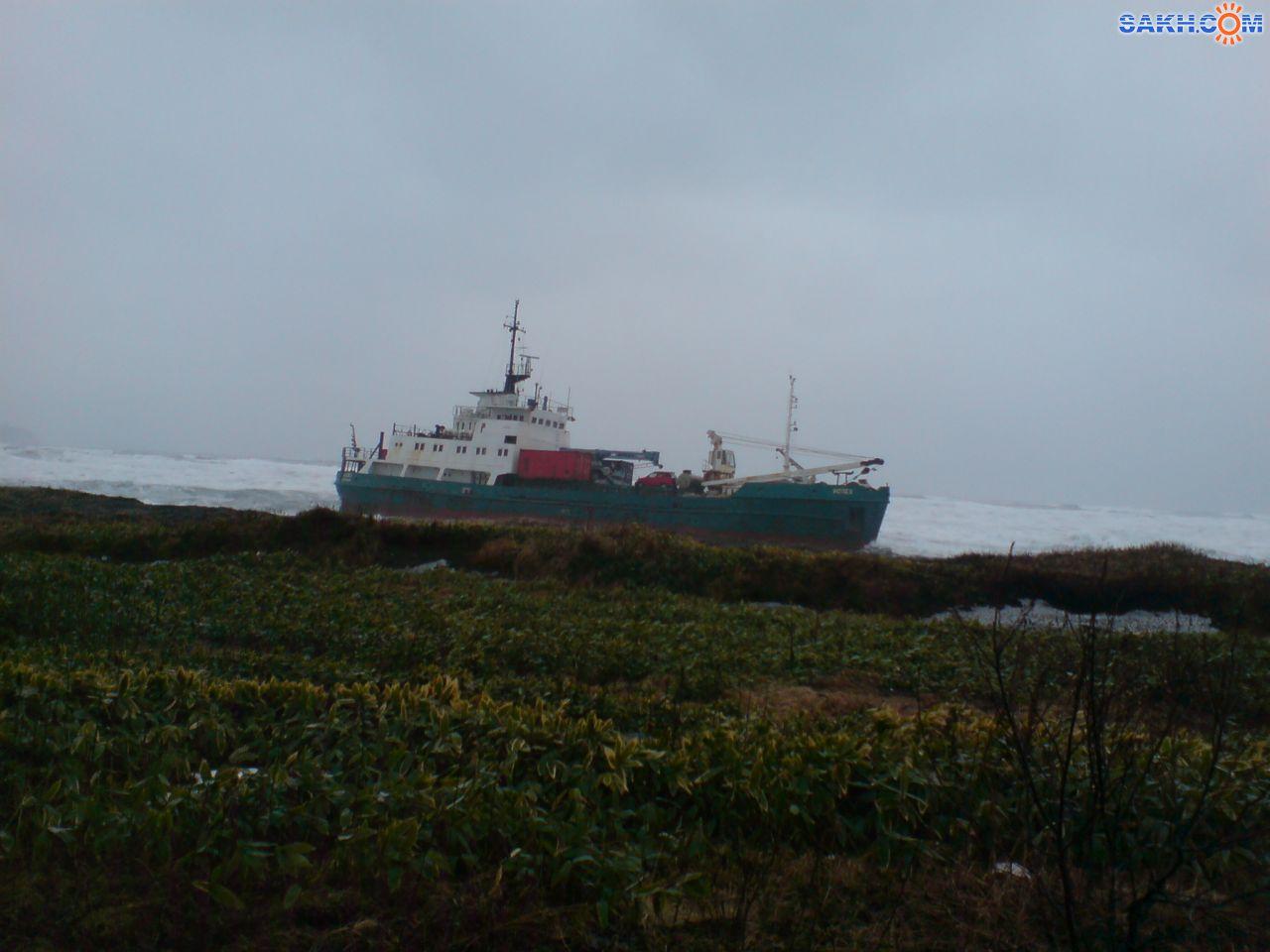"Дёс: 23,12,2010  судно ""УСПЕХ"""