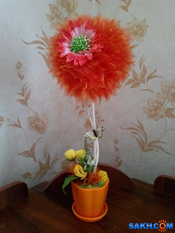 Ksiva: Оранжевое счастье