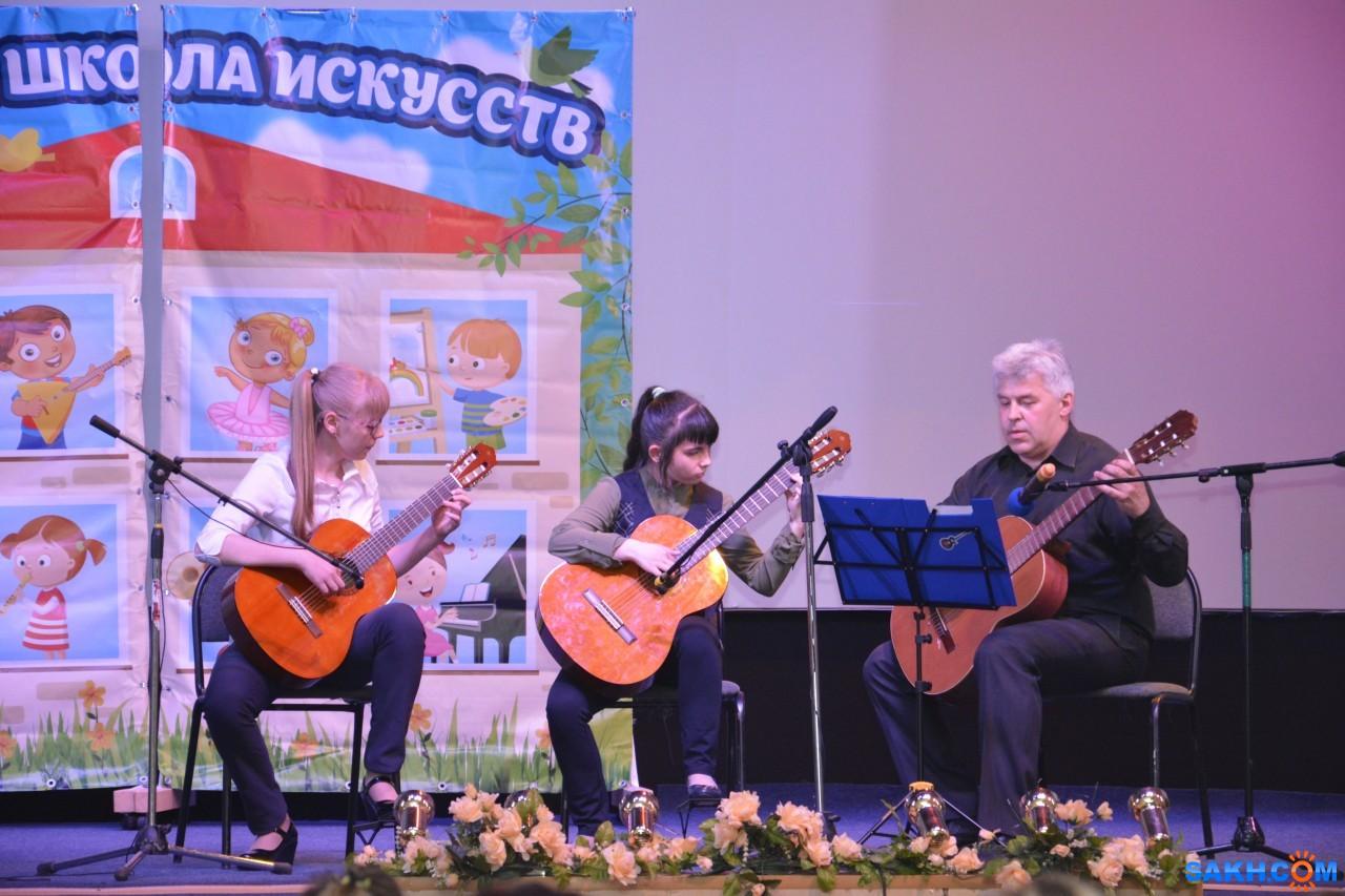 ДШИ_Смирных2018: Трио гитаристов