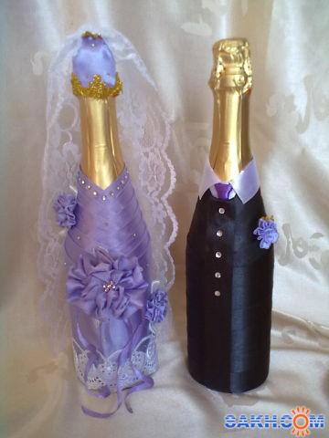 """мышка100: шампанское """"сирень"""""""