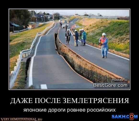 Если не изменить ситуацию, в следующем году часть автомагистралей придет в полную непригодность, - эксперт Вячеслав Мижарев - Цензор.НЕТ 3329