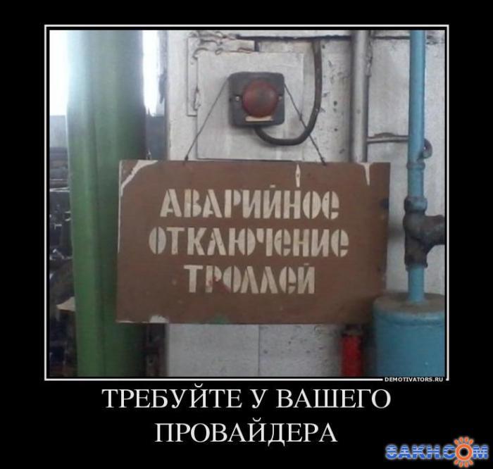 http://i.sakh.name/b/4/5/452d931785e2bd14abe82bc89bea16c0.jpg