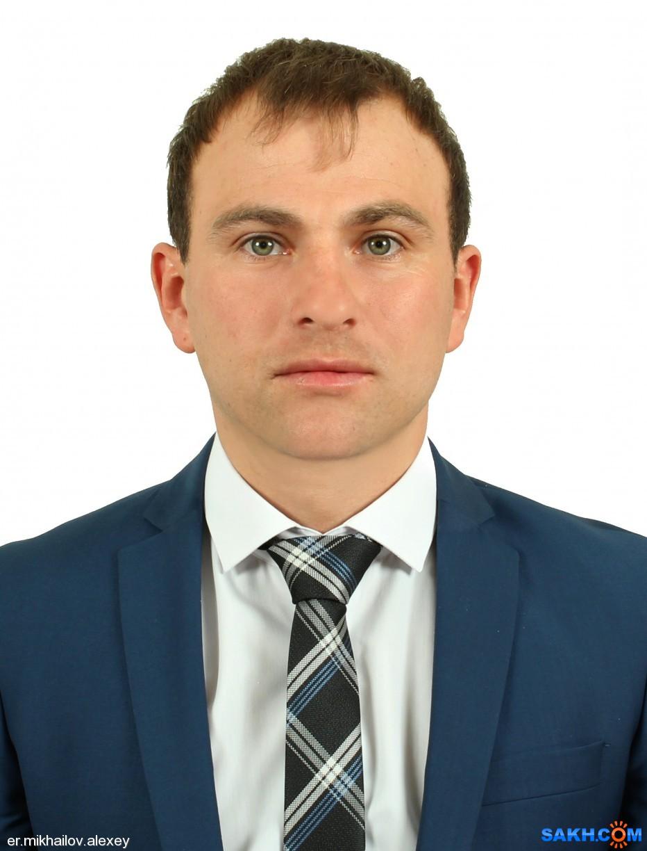 er.mikhailov.alexey: Михайлов Алнксей