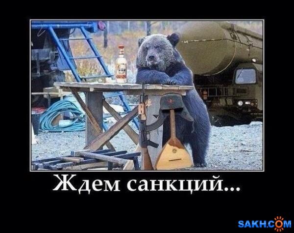 Блэк_Джек: ждем санкций