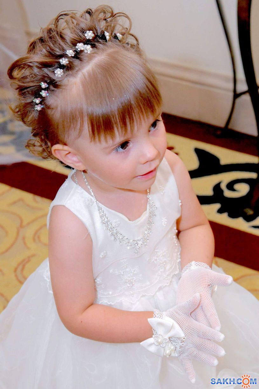 А-ГЕНА-: Невеста