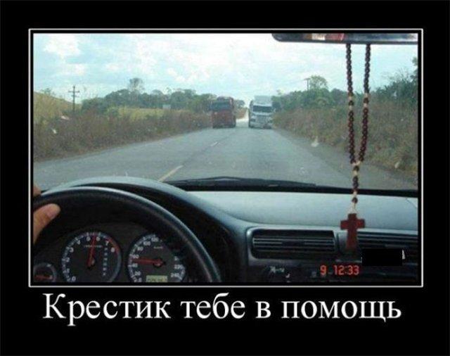 труляляй: зимняя дорога]