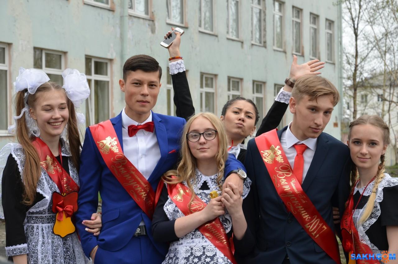 VladimV: PVV_1591