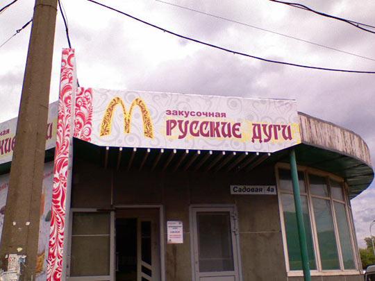 add-x: русский МАКК