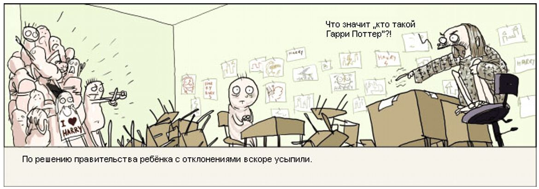 http://i.sakh.name/b/6/f/6f551a164213519ba7c15e064226ead9.jpg