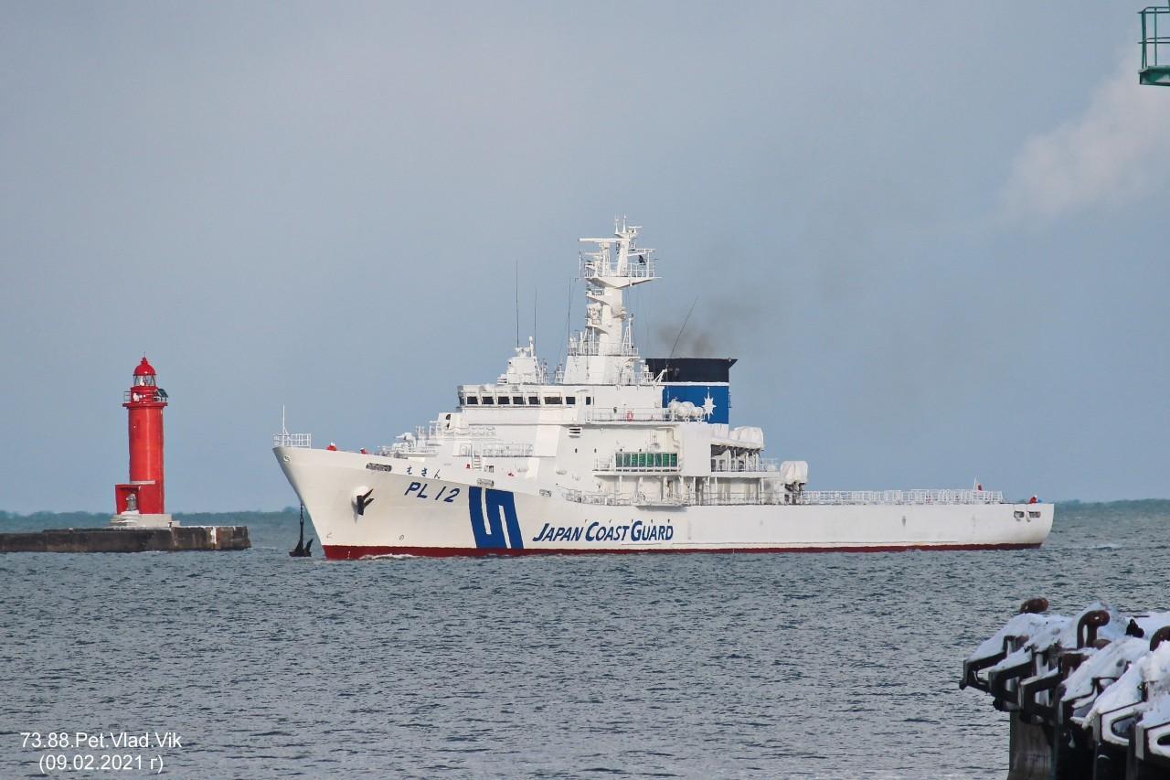 7388PetVladVik: PL 12.   Береговая  охрана  Японии.  (Порт  Отару).
