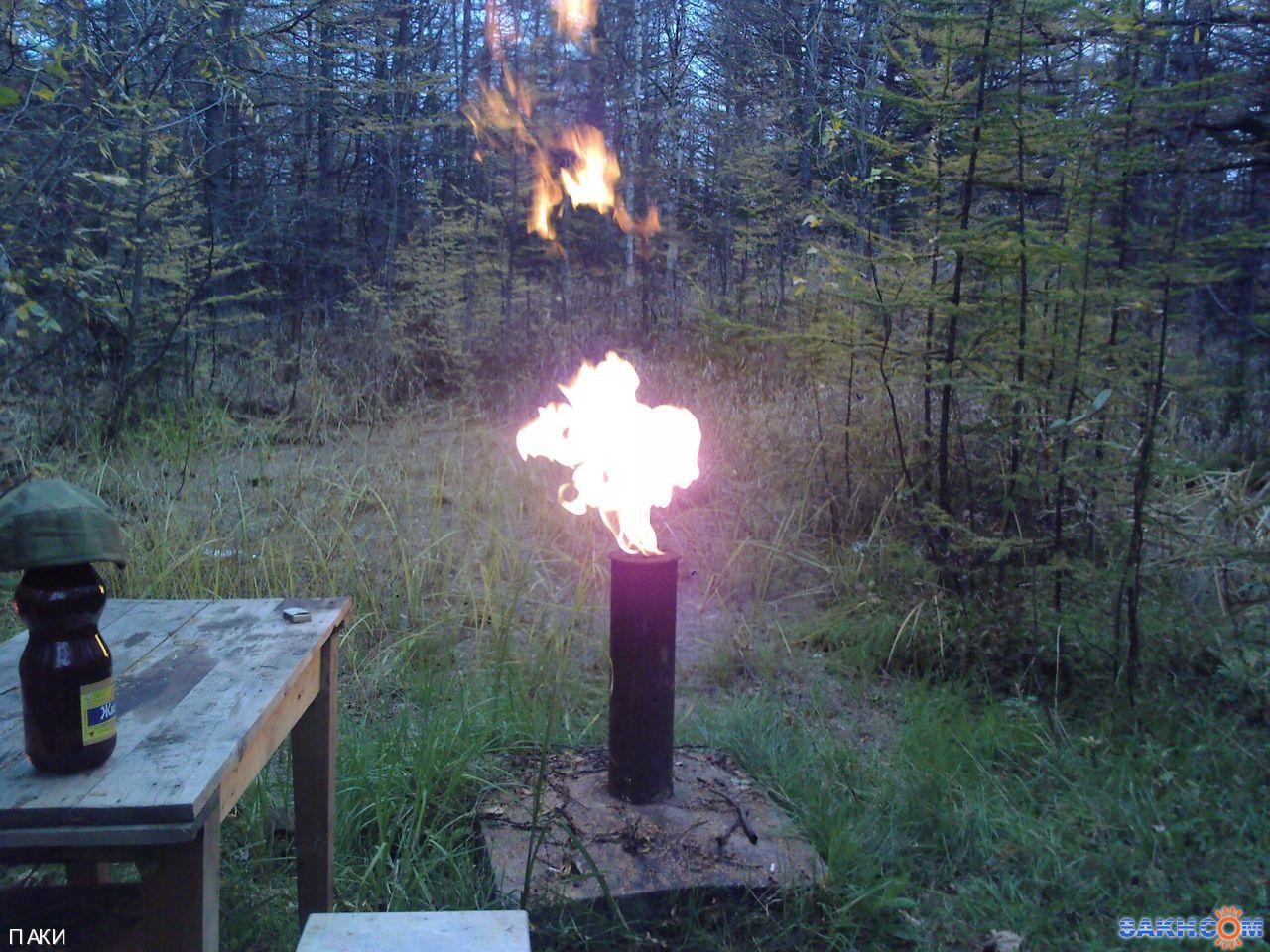 ПАКИ: Факел