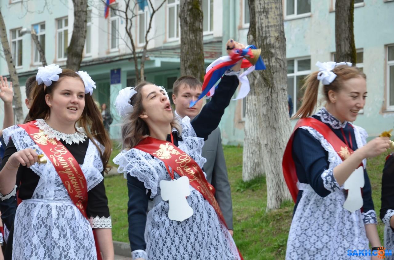 VladimV: PVV_1686