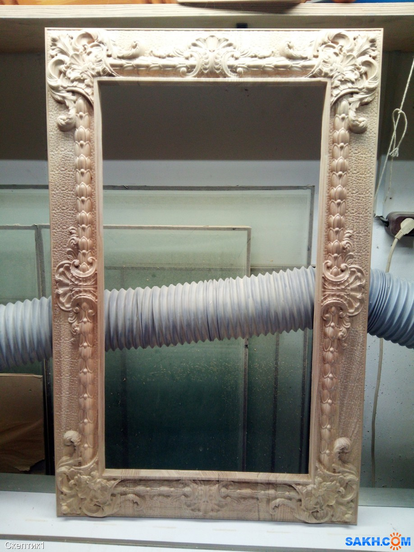 Скептик1: Резная рама для картины