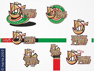 2008 / золотое руно* Фотограф: © marka разработка знаков, логотипов, эмблем, стиля и др. ...  Просмотров: 1063 Комментариев: 0
