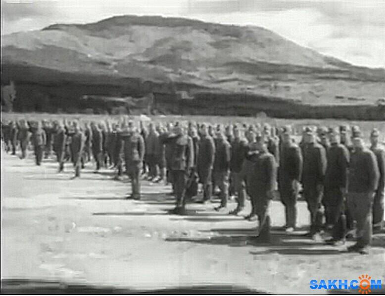 maren: Карафуто, г. Тоёхара. Осень 1945 года.