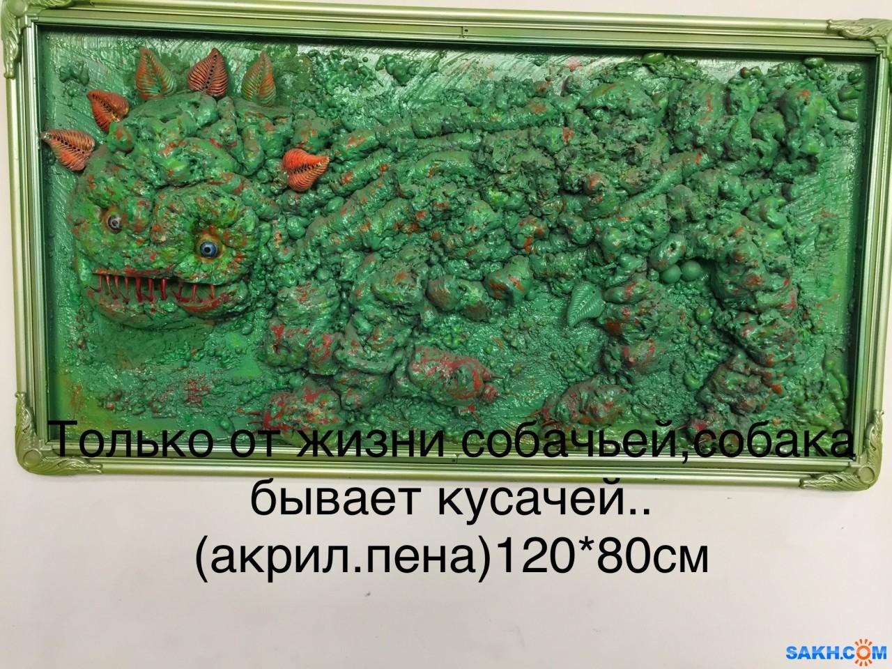 MRAK: E6569F1E-7EAC-45DF-9FDC-0C6A9B08B83E