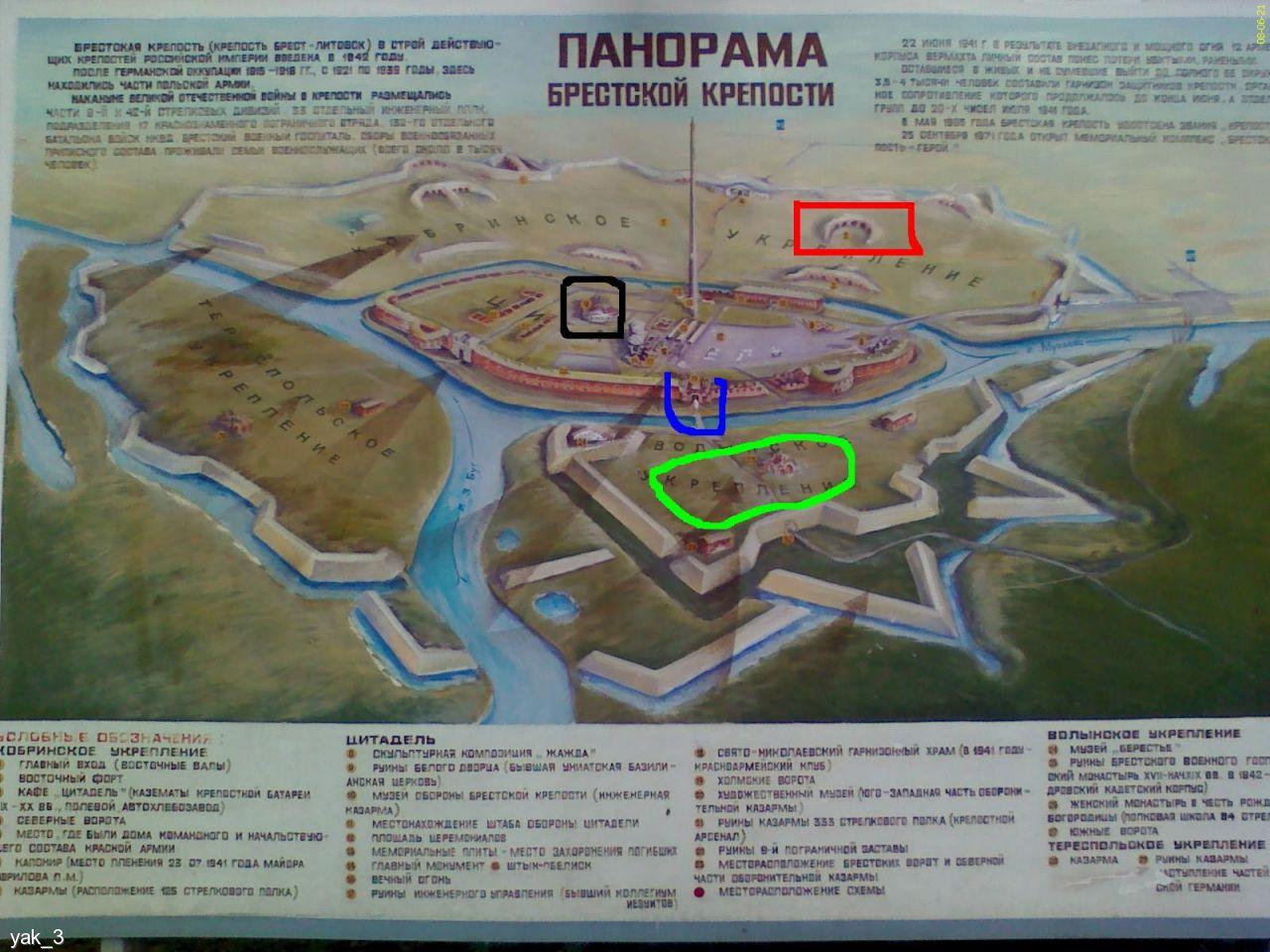 Брестская крепость схема фото