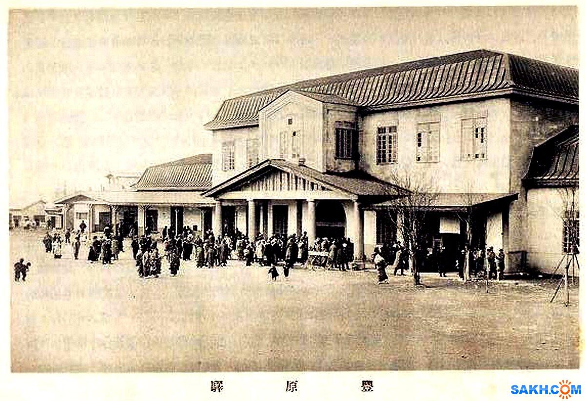 maren: Остров Карафуто.