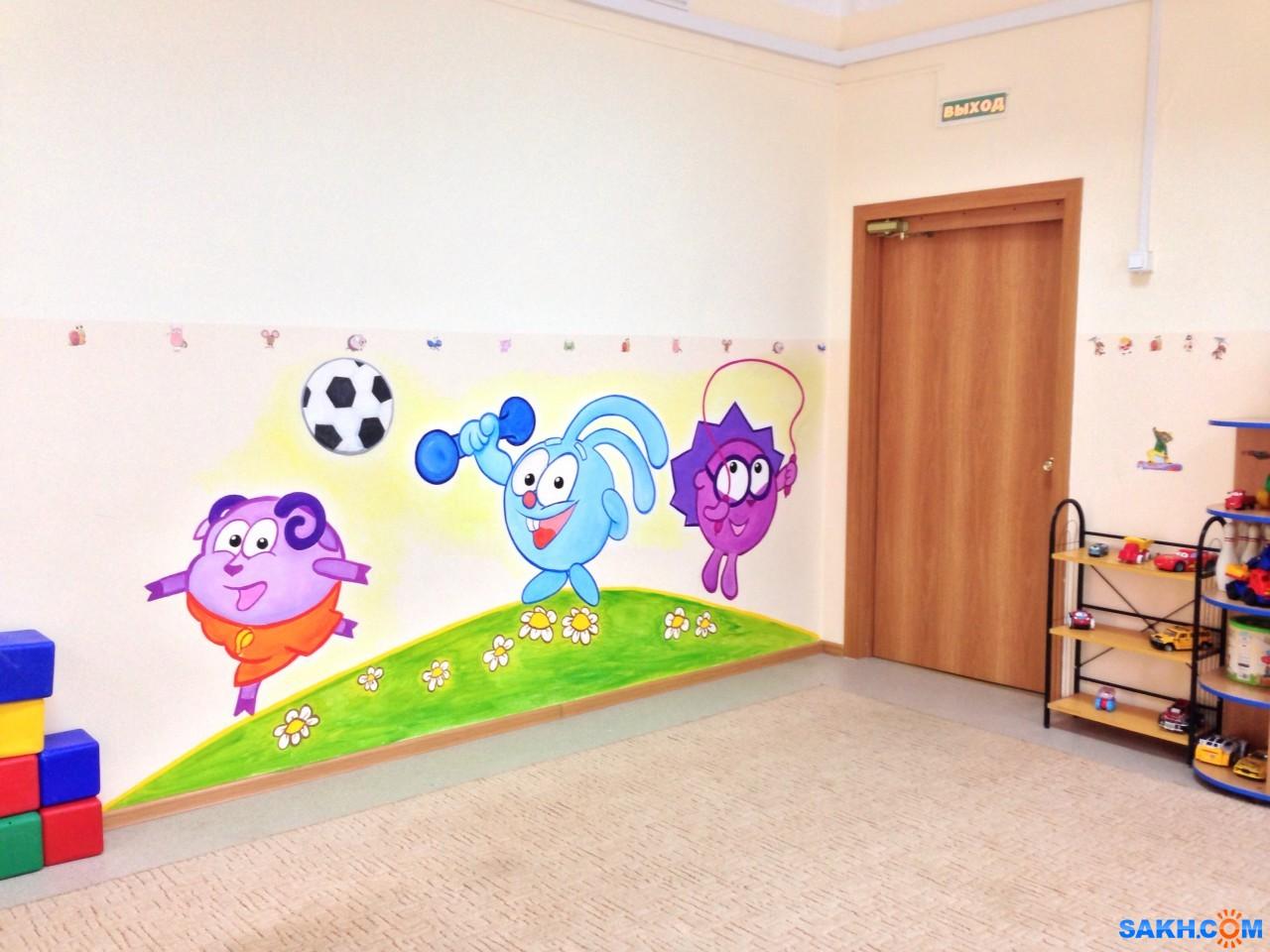 Роспись стен в детском саду своими руками фото картинки