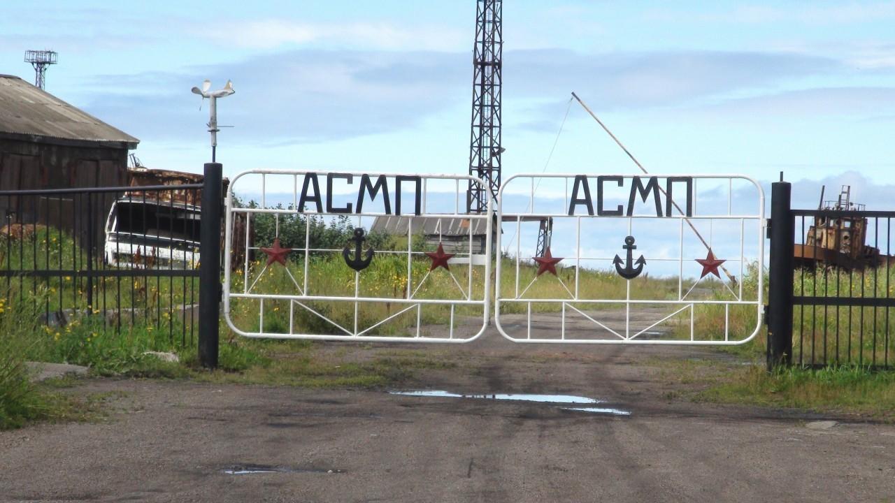 almasof: Александровск-Сахалинский. Порт 2.