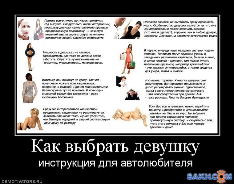 http://i.sakh.name/b/c/6/c65c87b30177913919d96afcc7b31836.jpg