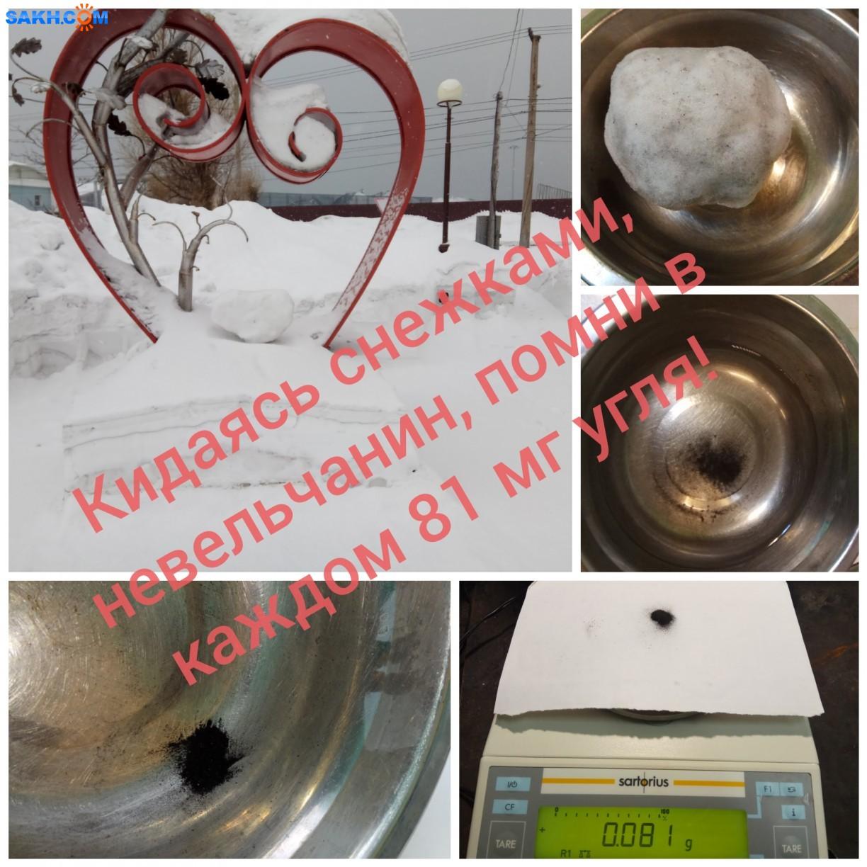 kolya811: Будь осторожен!