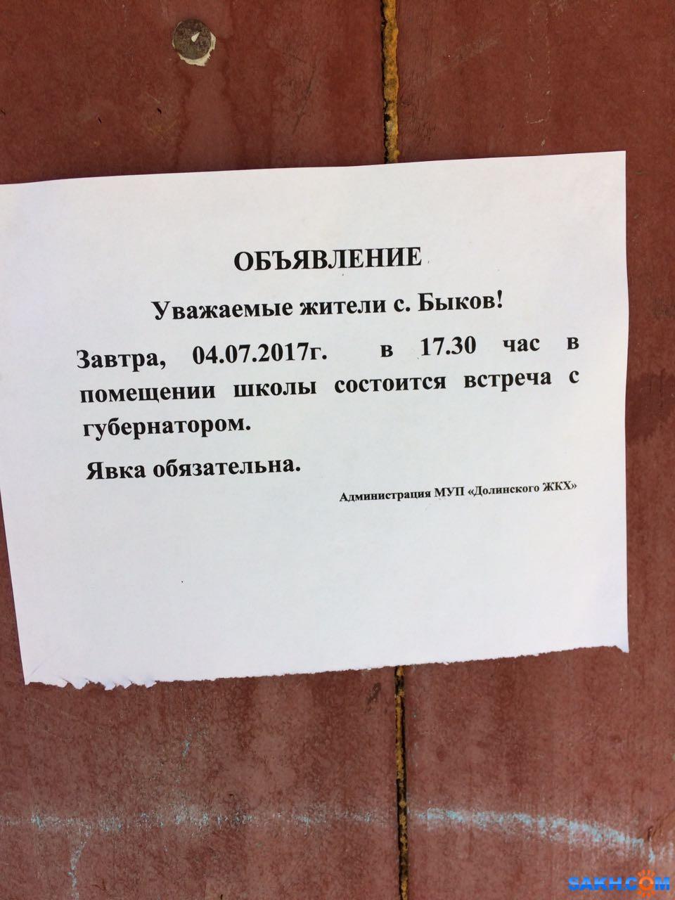 Сибирь_тут: Объявление