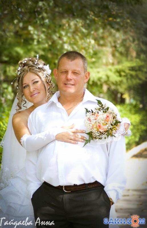 Инспир: Муж И жена