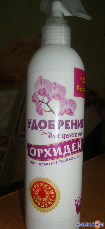 Подкормка орхидей - Страница 10 D32b69c7ec9269c6ab142f3ac03a5aa8