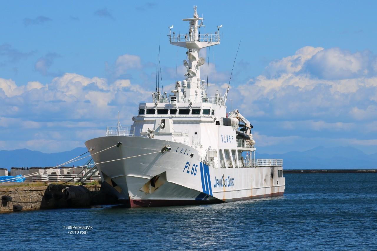 7388PetVladVik: PL-65.   (береговая охрана Японии).