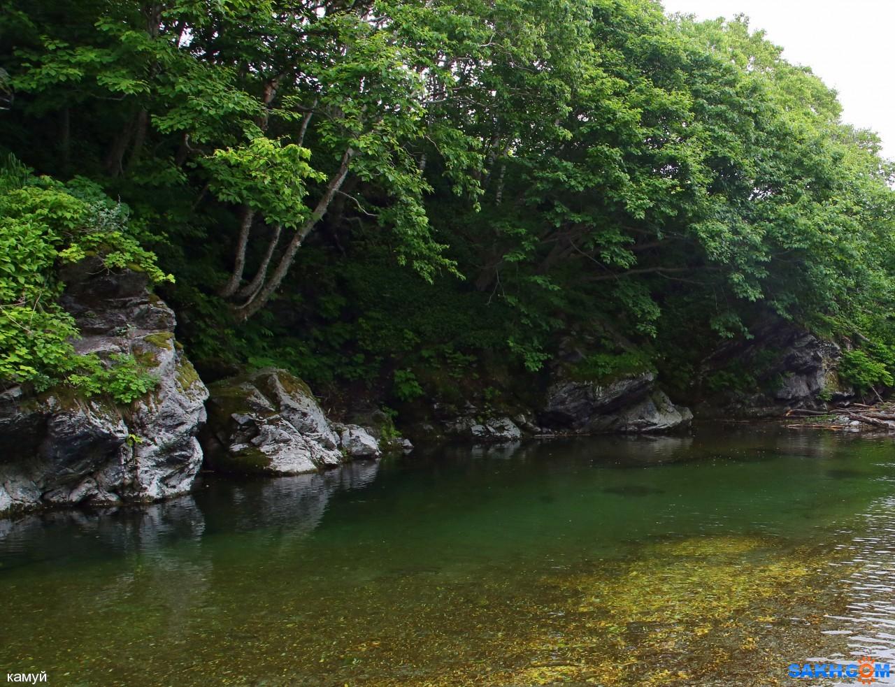 камуй: Симау в нижнем течении