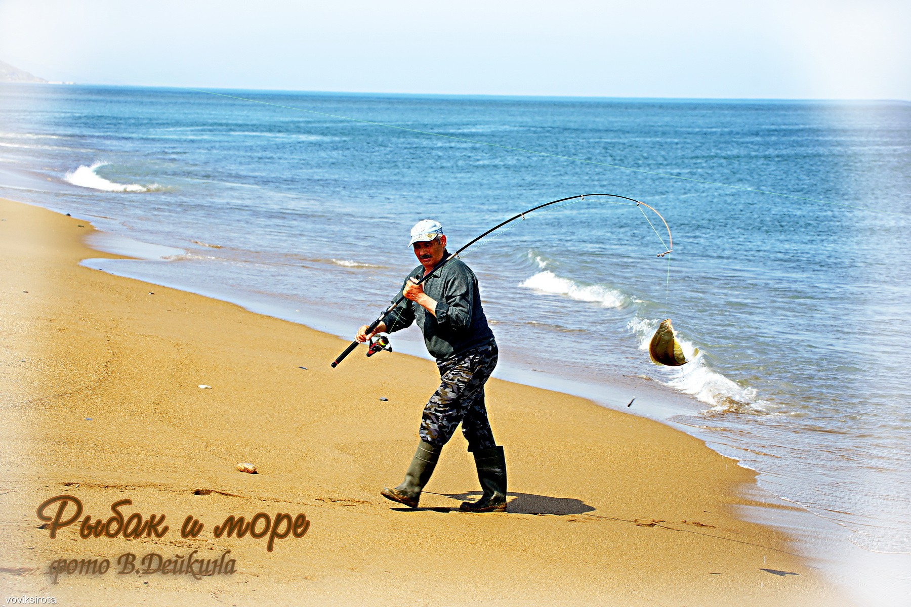 voviksirota: Рыбак и море