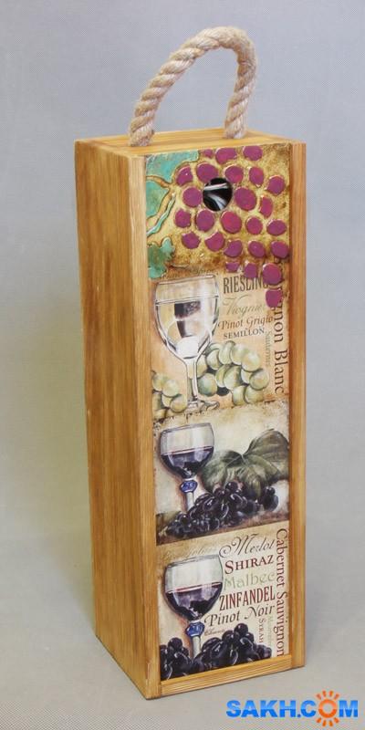 HelenStar: Подарочный короб для бутылки спиртного