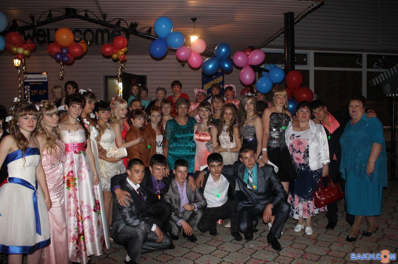 Katya95: IMG_5556
