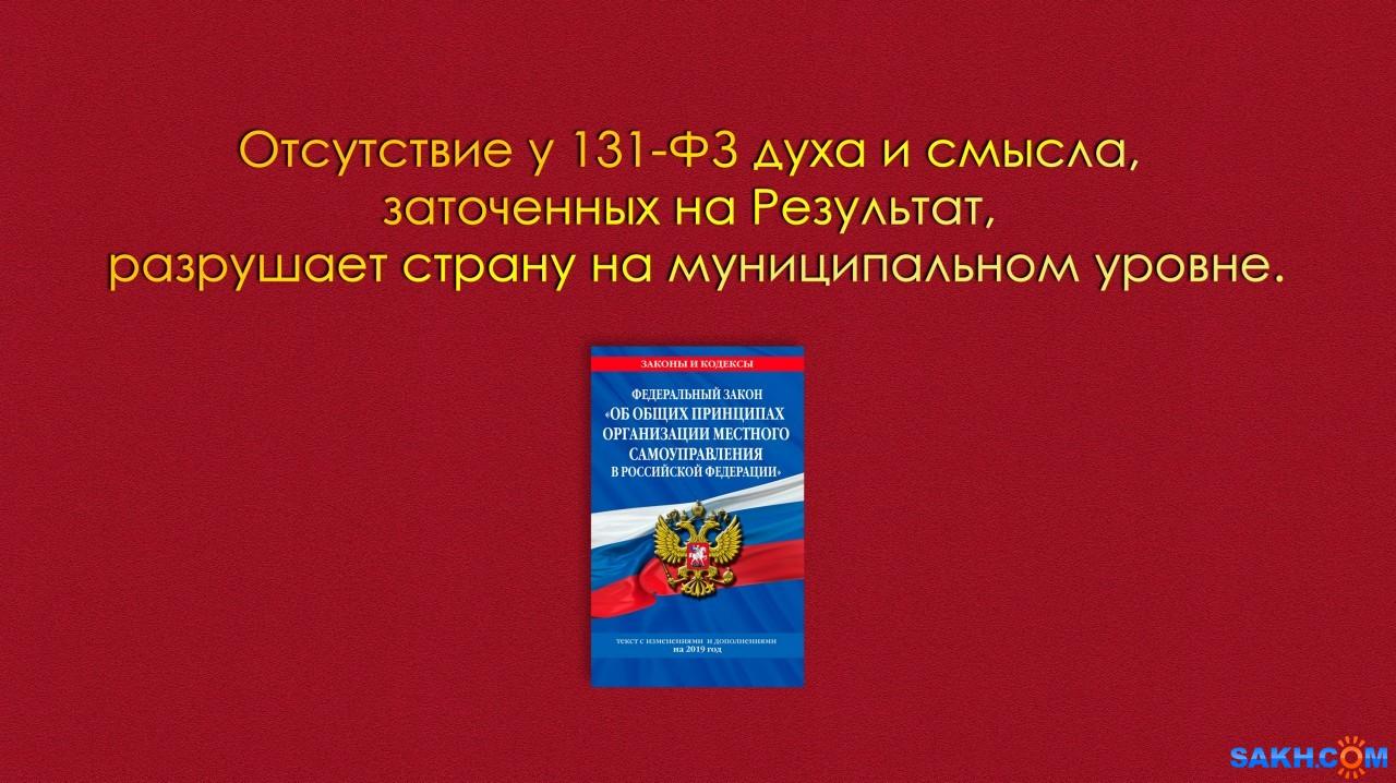 Николай_Рычков: 4742700