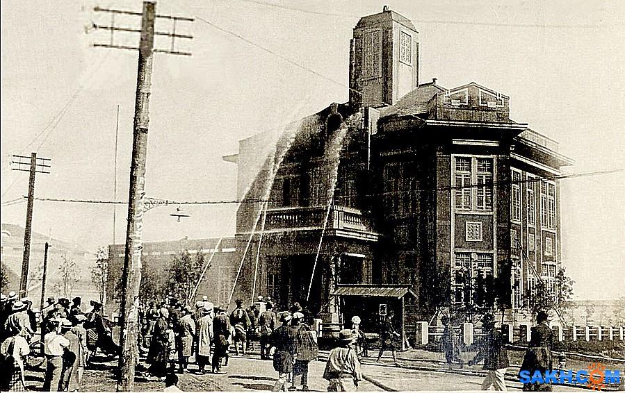 maren: 1934 год. Одомари.
