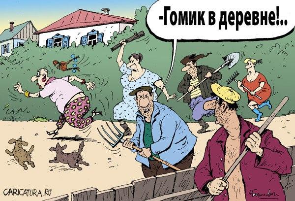 """Зараз проблем із проведенням """"Київ-прайду"""" може бути більше, ніж будь-коли, - Крищенко - Цензор.НЕТ 8262"""