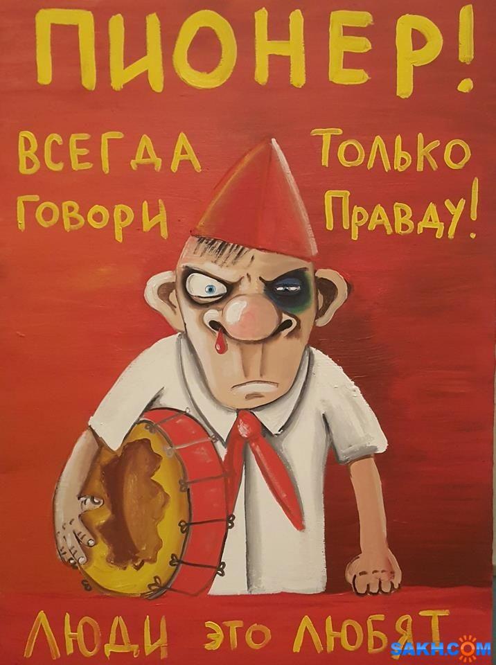 """""""Отмена санкций должна быть вознаграждением за отказ от планов агрессии"""", - Гройсман - Цензор.НЕТ 2312"""
