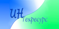 ИнТехресурс