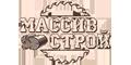 Массив-Строй