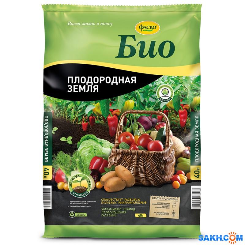 Новое поступление биогумуса, грунтов, вермикулита, рыбной муки